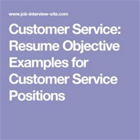 Clerical Resume Example - Resume Genius